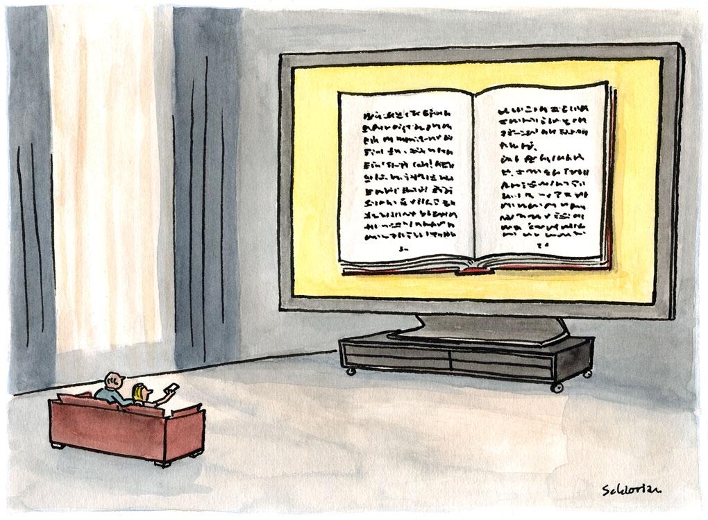 Buch lesen zeitgemäss